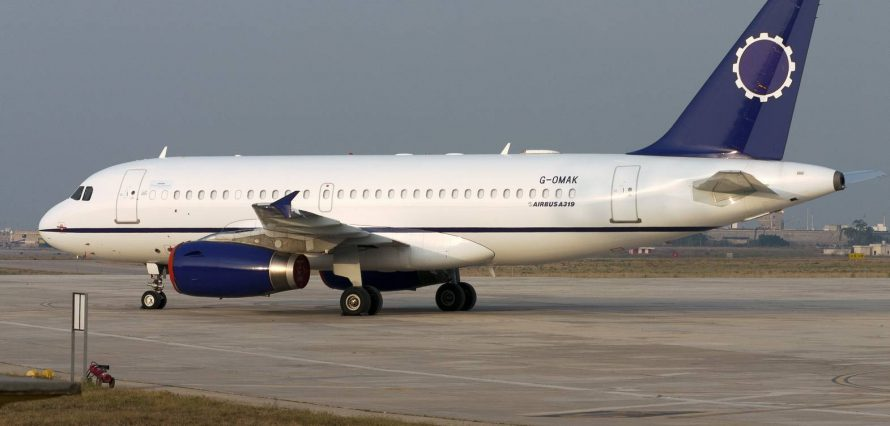 Airbus A319 Corporate Jet Private Jet Hire